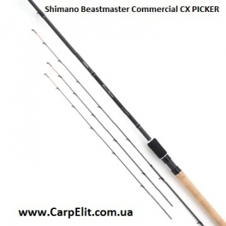 Фидер Shimano Beastmaster Commercial CX PICKER 2.4m