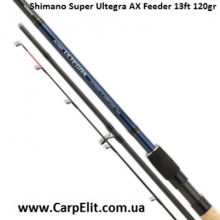 Фидер Shimano Super Ultegra AX Feeder 13ft 120gr