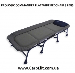 Кровать PROLOGIC COMMANDER FLAT WIDE BEDCHAIR 8 LEGS