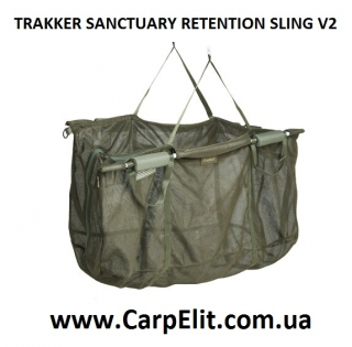 Мешок TRAKKER SANCTUARY RETENTION SLING V2