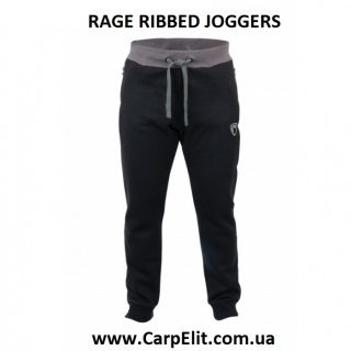 Штаны RAGE RIBBED JOGGERS