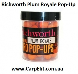 Плавающие бойлы Richworth Plum Royale Pop-Up