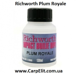 Дип Richworth Plum Royale