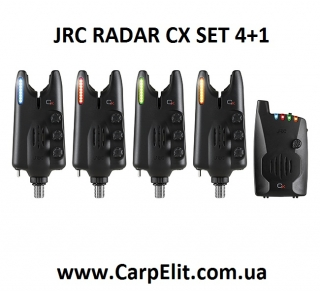 Сигнализаторы JRC RADAR CX SET 4+1