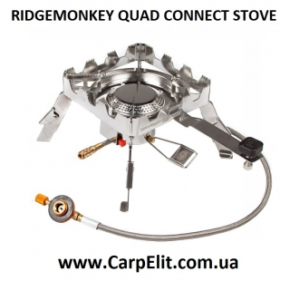 Примус RIDGEMONKEY QUAD CONNECT STOVE