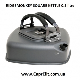 Чайник RIDGEMONKEY SQUARE KETTLE 0.5 litre