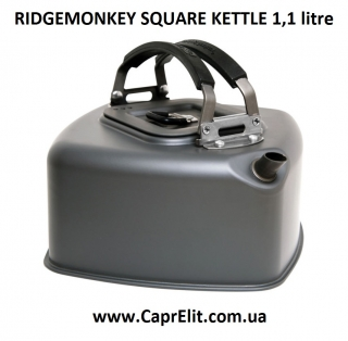 Чайник RIDGEMONKEY SQUARE KETTLE 1,1 litre