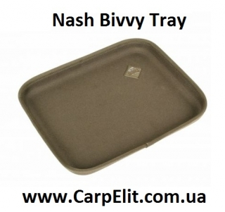 Поднос Nash Bivvy Tray