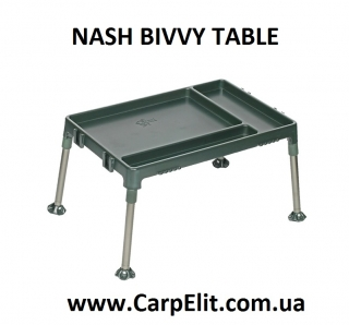 Столик NASH BIVVY TABLE