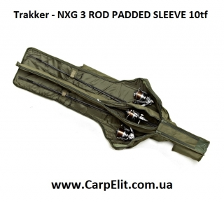Чехол Trakker - NXG 3 ROD PADDED SLEEVE 10tf