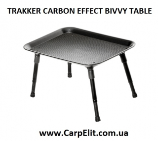 Столик TRAKKER CARBON EFFECT BIVVY TABLE