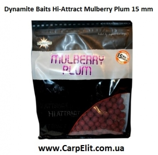 Бойлы Dynamite Baits Hi-Attract Mulberry Plum 15 mm