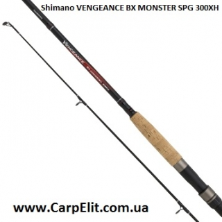 Удилище Shimano VENGEANCE BX MONSTER SPG 300XH