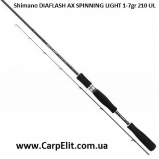 Удилище Shimano DIAFLASH AX SPINNING LIGHT 1-7gr 210 UL