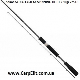 Удилище Shimano DIAFLASH AX SPINNING LIGHT 2-10gr 225 UL
