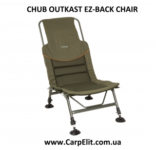 Кресло CHUB OUTKAST EZ-BACK CHAIR