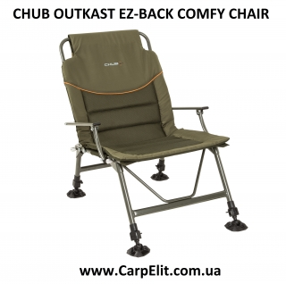 Кресло CHUB OUTKAST EZ-BACK COMFY CHAIR