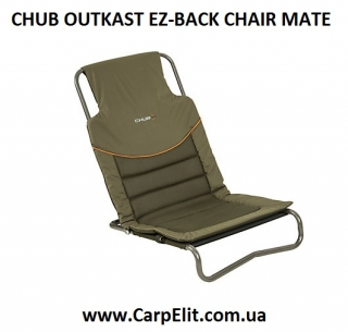 Кресло CHUB OUTKAST EZ-BACK CHAIR MATE