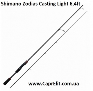 Удилище Shimano Zodias Casting Light 6,4ft
