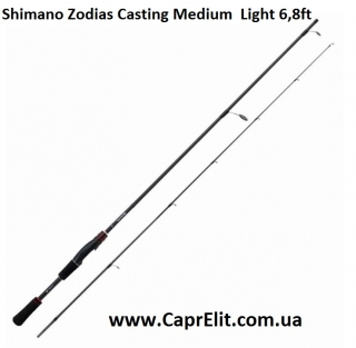 Удилище Shimano Zodias Casting Medium Light 6,8ft