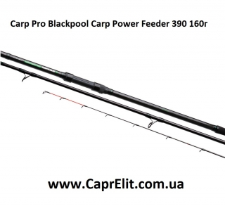 Удилище Carp Pro Blackpool Carp Power Feeder 390 160г