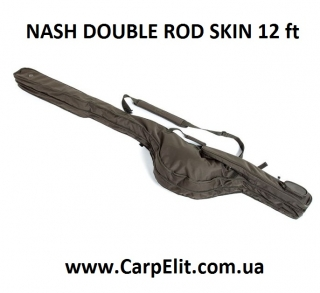 Чехол NASH DOUBLE ROD SKIN 12 ft