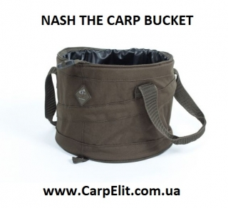 Ведро NASH THE CARP BUCKET