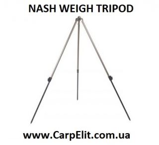 Тренога NASH WEIGH TRIPOD