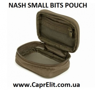 Кейс NASH SMALL BITS POUCH