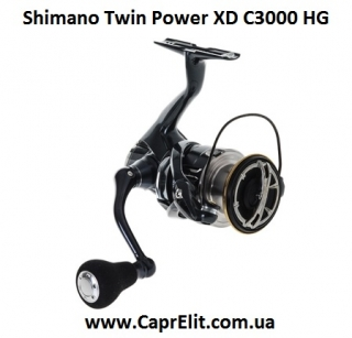 Катушка Shimano Twin Power XD C3000 HG