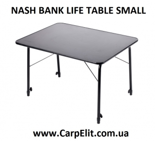 Стол NASH BANK LIFE TABLE SMALL