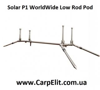 Род под Solar P1 WorldWide Low Rod Pod
