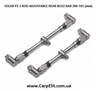 Буз бар SOLAR P1 2 ROD ADJUSTABLE REAR BUZZ BAR 200-315 (мм)