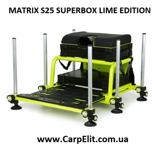 Станция MATRIX S25 SUPERBOX LIME EDITION