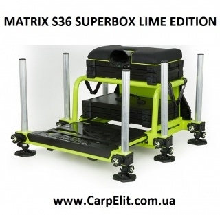 Cтанция MATRIX S36 SUPERBOX LIME EDITION