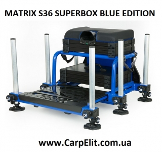 Cтанция MATRIX S36 SUPERBOX BLUE EDITION