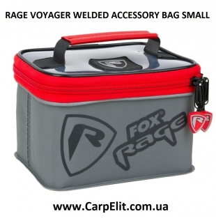Сумка RAGE VOYAGER WELDED ACCESSORY BAG SMALL