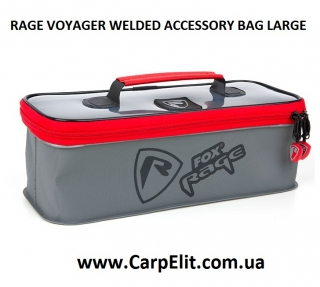 Сумка RAGE VOYAGER WELDED ACCESSORY BAG LARGE