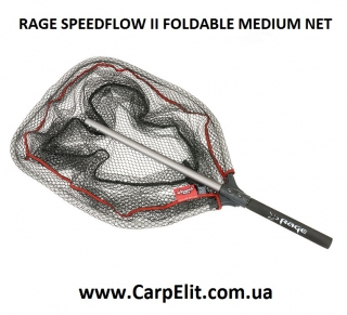 Подсак RAGE SPEEDFLOW II FOLDABLE MEDIUM NET