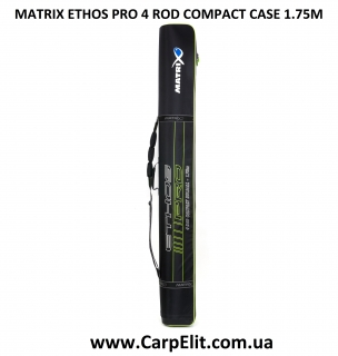 Чехол MATRIX ETHOS PRO 4 ROD COMPACT CASE 1.75M