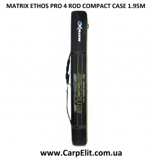 Чехол MATRIX ETHOS PRO 4 ROD COMPACT CASE 1.95M