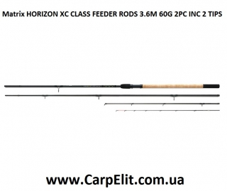 Удилище Matrix HORIZON XC CLASS FEEDER RODS 3.6M 60G 2PC INC 2 TIPS