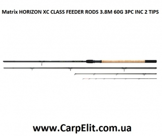 Удилище Matrix HORIZON XC CLASS FEEDER RODS 3.8M 60G 3PC INC 2 TIPS