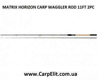 Удилище MATRIX HORIZON CARP WAGGLER ROD 11FT 2PC