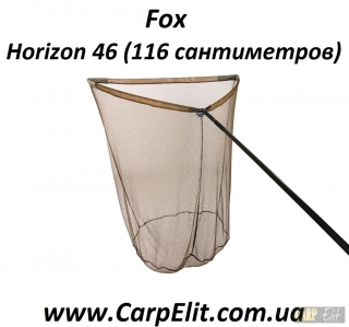 Fox Horizon 46 (116 сантиметров)