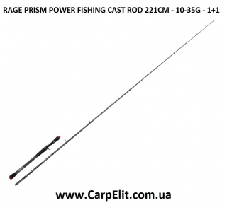 Спиннинг RAGE PRISM POWER FISHING CAST ROD 221CM - 10-35G - 1+1