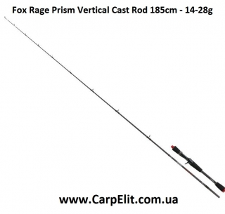 Спиннинг Fox Rage Prism Vertical Cast Rod 185cm - 14-28g
