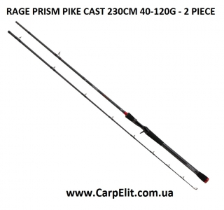 Спиннинг RAGE PRISM PIKE CAST 230CM 40-120G - 2 PIECE