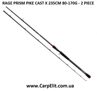 Спиннинг RAGE PRISM PIKE CAST X 235CM 80-170G - 2 PIECE