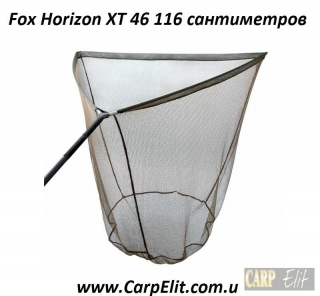 Fox Horizon XT 46 116 сантиметров